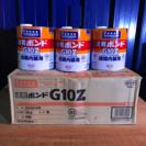 コニシ 速乾ボンドG10z 3kg缶 新品