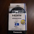 パナソニック HDMIケーブル 5メートル RP-CHE50-K