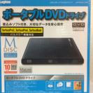 値下げ☆USB2.0ポータブルDV...