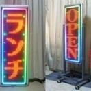 大幅値下げ‼️飲食店の皆様へ。格安電光掲示板はいかがでしょうか⁉️
