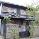 【値下げしました】二世帯住宅、ゲストハウス等も可能な広々古民家