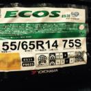 ヨコハマタイヤ  エコス 155/55R14  4本セット  19...