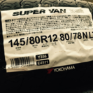 ヨコハマタイヤ 145/80R12  4本セット  10800円 税込み