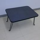 ローテーブル(折り畳み式 幅600㎜×高さ310㎜×奥行450㎜ ...