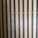 バンブーラグマット 130×190cm 竹マット
