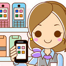 派遣での携帯ショップ店員募集!!