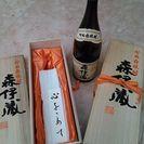 【美品】幻の焼酎「森伊蔵」の空き瓶&桐箱