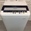 【期間限定30%OFF・全国送料無料・半年保証】洗濯機 Panas...