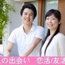 6月11日(日)笠岡市民会館  1部14時~カップリング茶話会35...