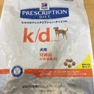 ヒルズ  犬用k/d1.5kg  ナチュラルハーベスト腎臓ケア950g