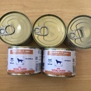 ロイヤルカナン犬用消化器サポート缶(低脂肪)5個