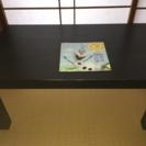 コーヒーテーブル 1000円