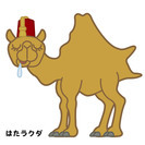【夕張】メロンの管理作業スタッフ~即日から勤務可(期間応相談)~