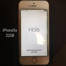 iPhone5s本体 au 32GB シルバー