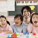 ★未経験者歓迎の保育士さんのお仕事です(*´▽`*) 0歳~5歳ま...