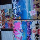 るるぶ、まっぷる。バリ島&プーケット、サムイ島&インド