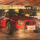 昭和39年CARグラフィック