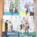 ほぼ新品★服を着るならこんなふうに 1-4巻 全巻セット★角川書店...