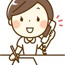 平成29年7月開設の事業所で一緒に働きませんか!土日祝日休み&日勤...