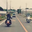 バイクが、好きだ。