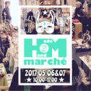 『バナルのガレージセール』vol.12〜第2回ハンドメイドマルシェ〜