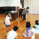 魔法の言葉オノマトペ体育教室!<無料> − 東京都