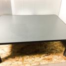 訳あり長方形コタツテーブル LC031308