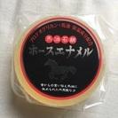 ホースエナメル」 馬油石鹸120g