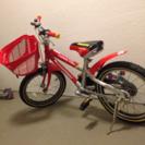 ブリジストン 16インチ 幼児用自転車 補助輪付き