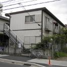 千葉 市川 テーマパークから車で15分の距離にあるシェアハウスが3...