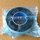 半額 !!!!! スリオン 両面スーパーブチルテープ(0.5mm厚...