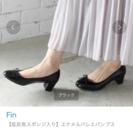 Fin エナメルバレエパンプス☆22.5cm 雨の日にも♪低反発イ...