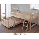 親子ベッド☆無料