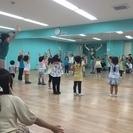 【無料】4歳からのHIPHOPダンス教室