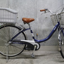 ナショナル 26インチ 電動アシスト自転車 バッテリー無