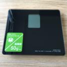 コンパクトな体重計