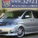 【誰でも車がローンで買えます】<!!速報!!>湘南店期間限定 ガラ...