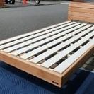 大塚家具 ベッドフレーム シングルサイズ 中古品