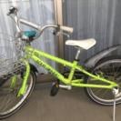 ルイガノ LGS-J20 子供用自転車