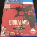 バイオハザード7 グロテスクVer.  PS4 4月26日まで *...
