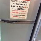 【期間限定30%OFF・全国送料無料・半年保証】冷蔵庫 シャープ ...