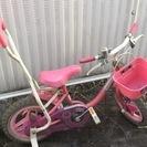 補助輪&かじ取り付き自転車