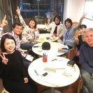 4/22(土) Why Japanese culture? 日本の...