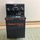 メタルゾーンmt-2中古値下げ!