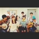 歌バンド☆メンバー募集☆(東京近郊)