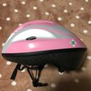 値下げ☆子ども用 ヘルメット