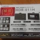 新品未開封 COMTEC コムテック HDR-011H ドライブレ...