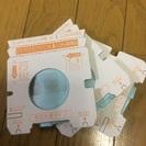 掃除機紙パック3枚差し上げます