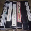 VHS ビデオテープ あげます