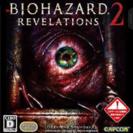 【PS3】バイオハザード  リベレーションズ2